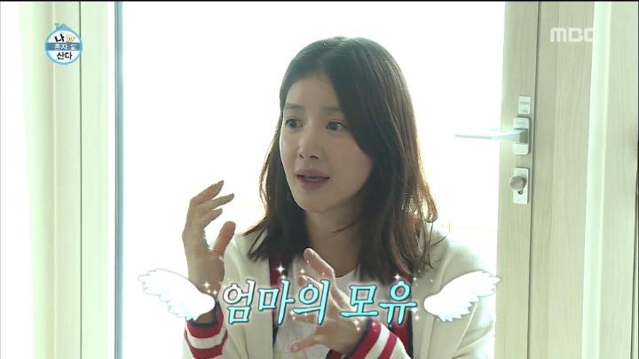 24 5 - 승리에게 '모유'로 만든 비누 선물하겠다는 이시영