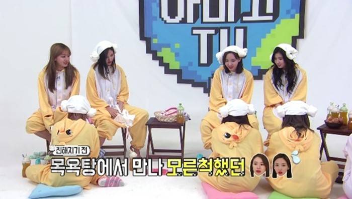 4 69 - 목욕탕에서 만난 멤버 보고 '모른척'한 아이돌