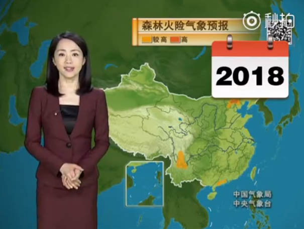 chinese tv presenter doesnt age looks young yang dan  0000 2018 - This Chinese Weather Woman Shocks the Whole World Because She Hasn't Aged For 22 Years