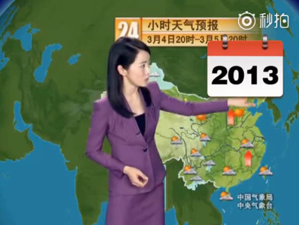chinese tv presenter doesnt age looks young yang dan  0002 2013 2 - This Chinese Weather Woman Shocks the Whole World Because She Hasn't Aged For 22 Years