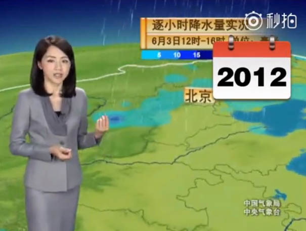 chinese tv presenter doesnt age looks young yang dan  0003 2012 1 - This Chinese Weather Woman Shocks the Whole World Because She Hasn't Aged For 22 Years
