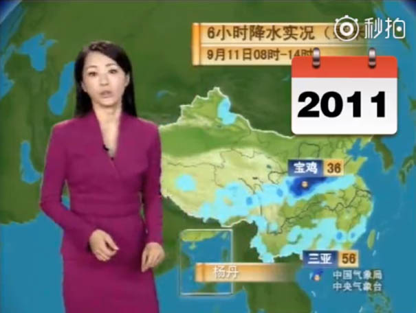 chinese tv presenter doesnt age looks young yang dan  0004 2011 - This Chinese Weather Woman Shocks the Whole World Because She Hasn't Aged For 22 Years