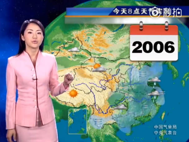 chinese tv presenter doesnt age looks young yang dan  0006 2006 - This Chinese Weather Woman Shocks the Whole World Because She Hasn't Aged For 22 Years