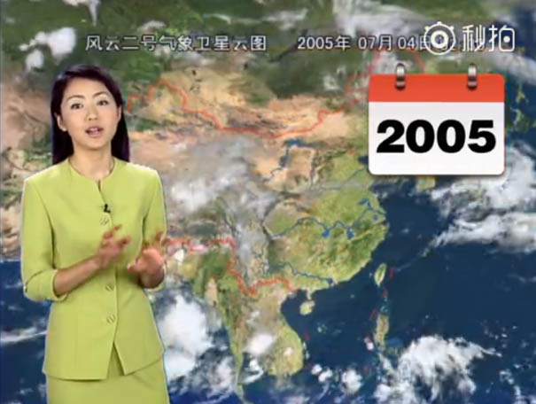 chinese tv presenter doesnt age looks young yang dan  0007 2005 - This Chinese Weather Woman Shocks the Whole World Because She Hasn't Aged For 22 Years