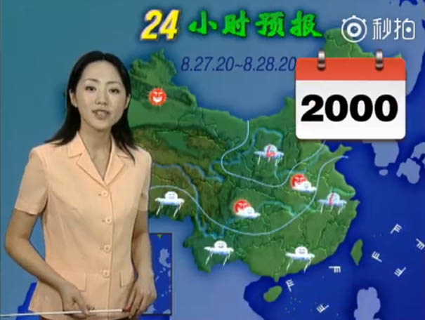 chinese tv presenter doesnt age looks young yang dan  0012 2000 1 - This Chinese Weather Woman Shocks the Whole World Because She Hasn't Aged For 22 Years