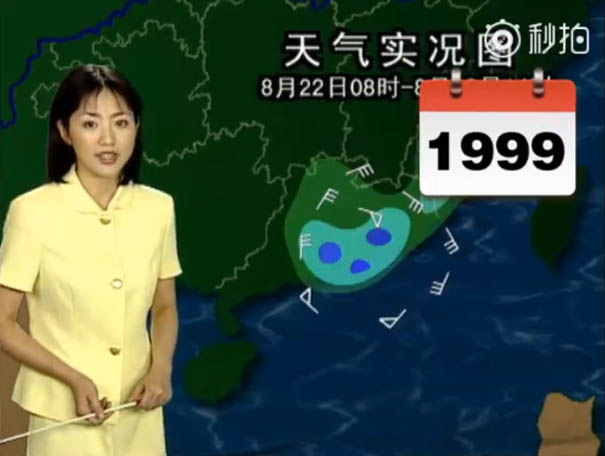 chinese tv presenter doesnt age looks young yang dan  0013 1999 - This Chinese Weather Woman Shocks the Whole World Because She Hasn't Aged For 22 Years