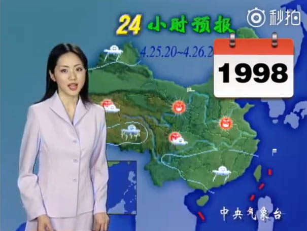 chinese tv presenter doesnt age looks young yang dan  0014 1998 - This Chinese Weather Woman Shocks the Whole World Because She Hasn't Aged For 22 Years