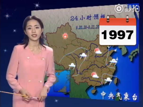 chinese tv presenter doesnt age looks young yang dan  0015 1997 - This Chinese Weather Woman Shocks the Whole World Because She Hasn't Aged For 22 Years