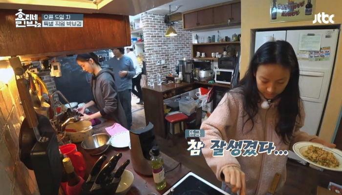 img 5aa75d537b9d5 - '박보검 '보고 수줍어하는 아내 이효리를 보고 질투하는 이상순(영상)