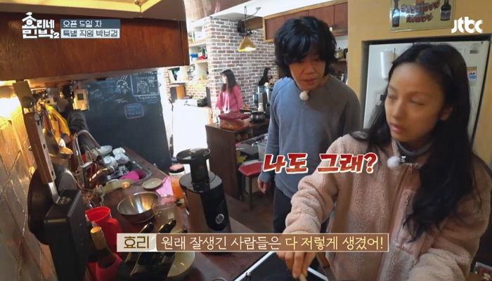 img 5aa75d60cf33f - '박보검 '보고 수줍어하는 아내 이효리를 보고 질투하는 이상순(영상)