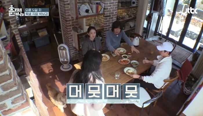 img 5aa75d6c31b47 - '박보검 '보고 수줍어하는 아내 이효리를 보고 질투하는 이상순(영상)