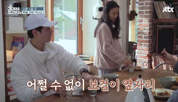 img 5aa75d7b5f239 - '박보검 '보고 수줍어하는 아내 이효리를 보고 질투하는 이상순(영상)