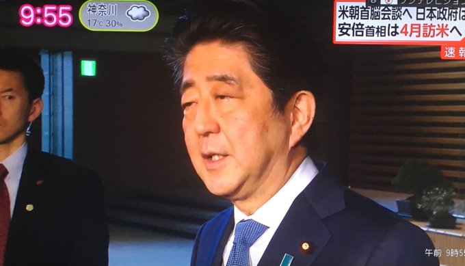 Image result for ノンストップ! 米朝首脳会談