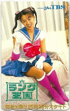 Image result for ランク王国 進藤晶子 MAKO(マコ)
