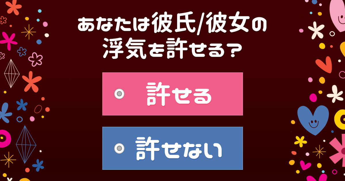 https://jp.vonvon.me/quiz/1148
