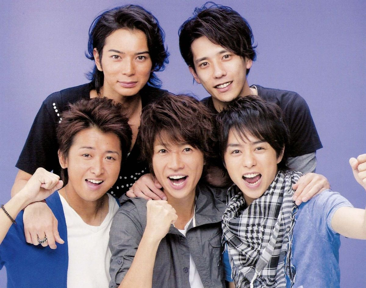 Image result for 嵐