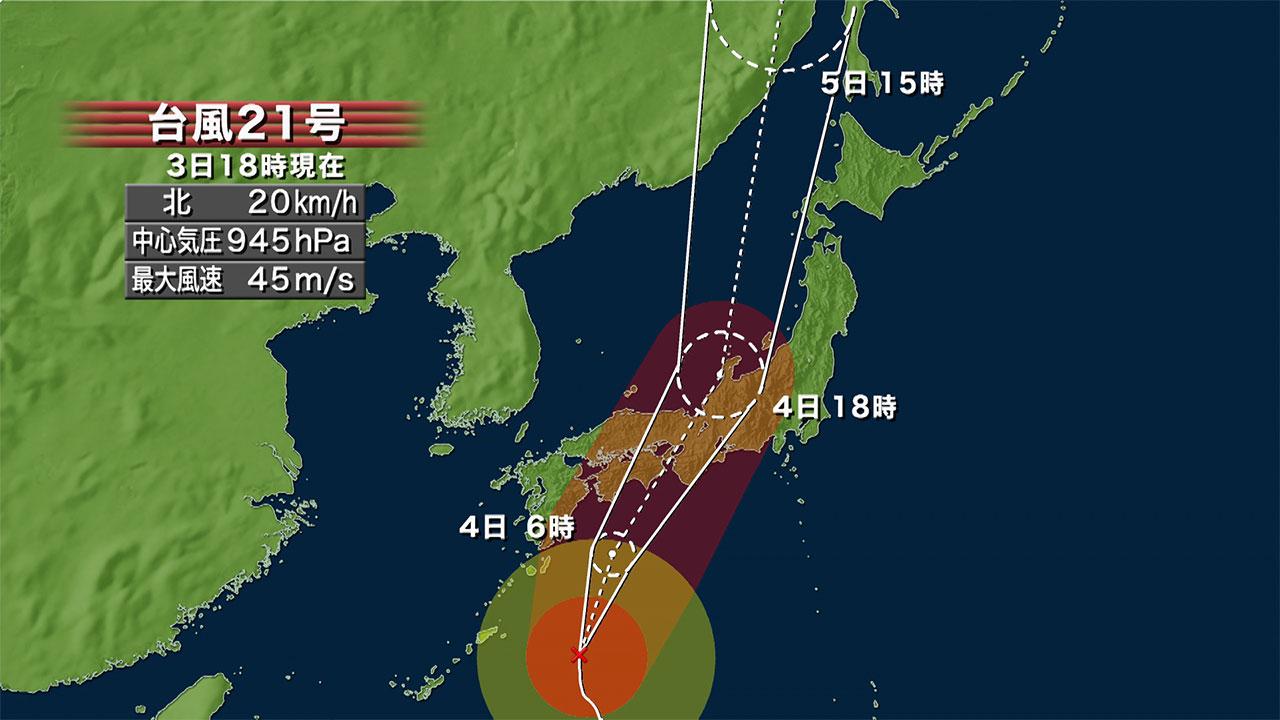 Image result for 大阪湾沿岸 台風21