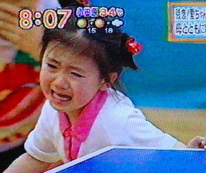 福原愛 泣き顔에 대한 이미지 검색결과