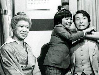 「意地悪ばあさん 青島幸男」の画像検索結果