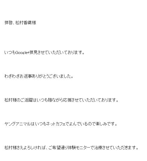 ameblo.jp