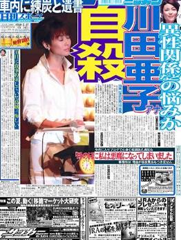 www5.nikkansports.com