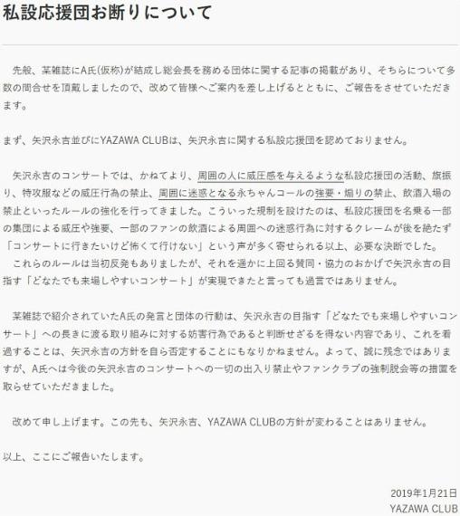 geitopi.com