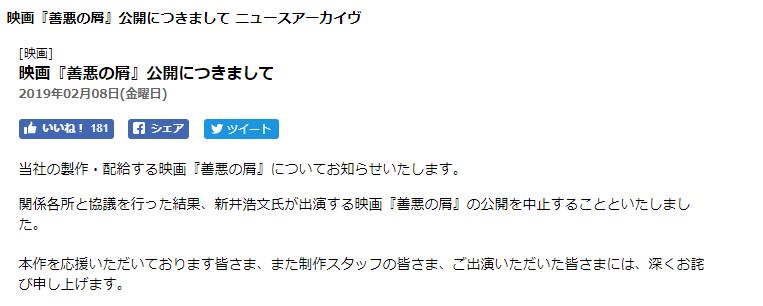 nikkatsu.com