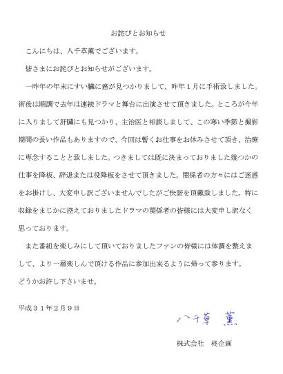 hiiragi-kikaku.com
