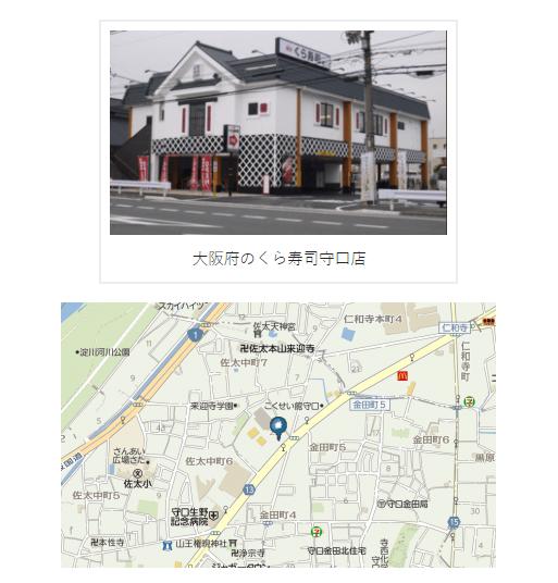 daily-jitsuwa.com