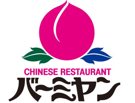 yumochiblog.com