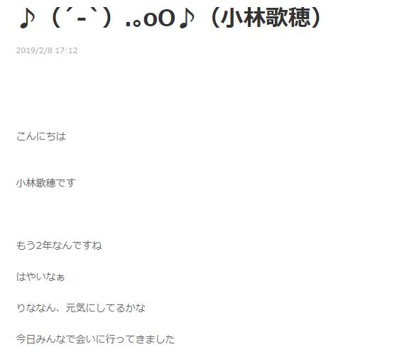 lineblog.me
