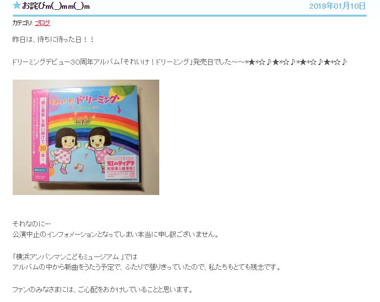 rights-inn.co.jp