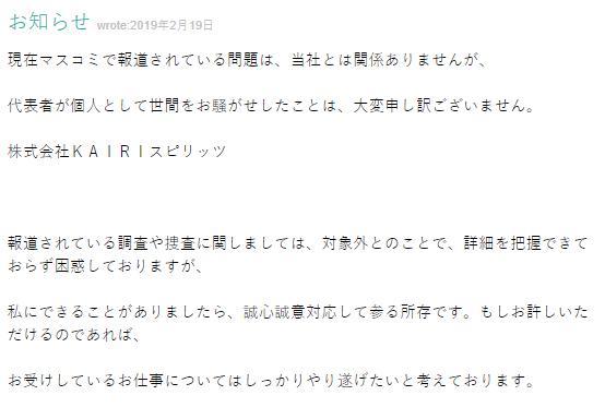 hokushokairi.co.jp