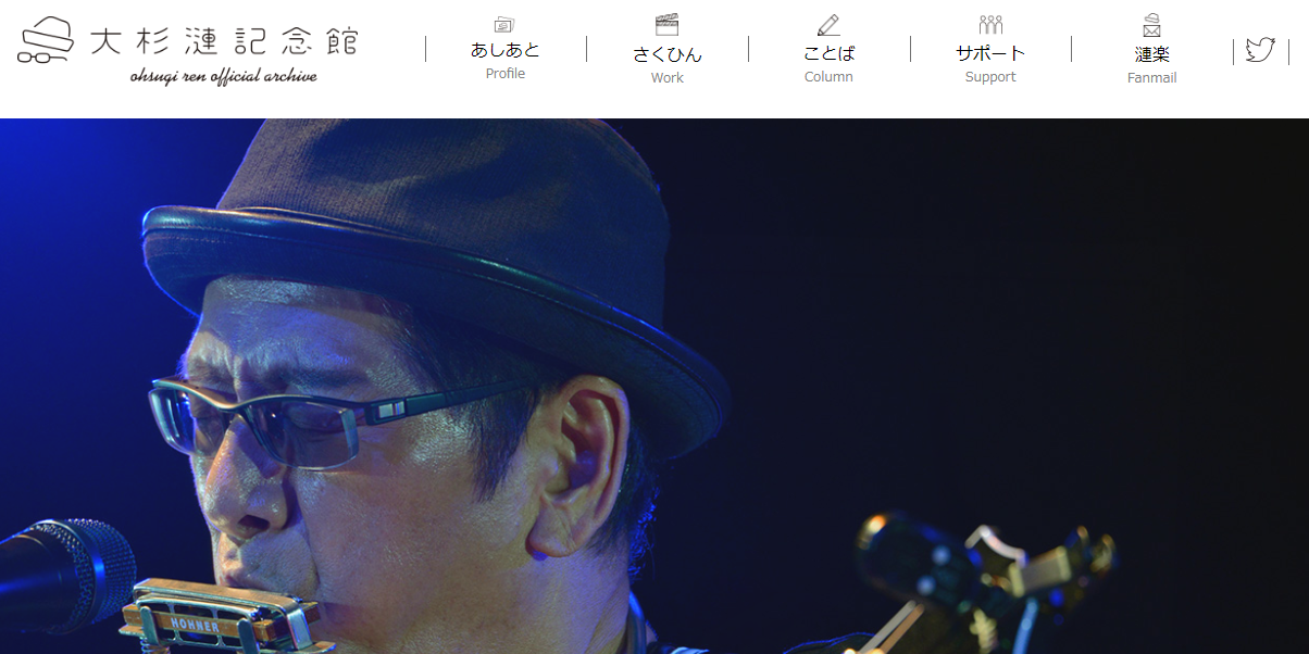ohsugiren.com