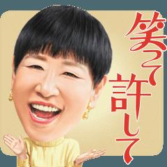 「和田アキ子」の画像検索結果
