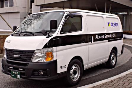 hokkaido.alsok.co.jp