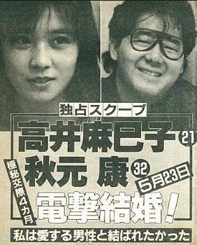 ringochannel.blog.jp