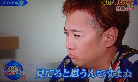 sp.starblog.jp
