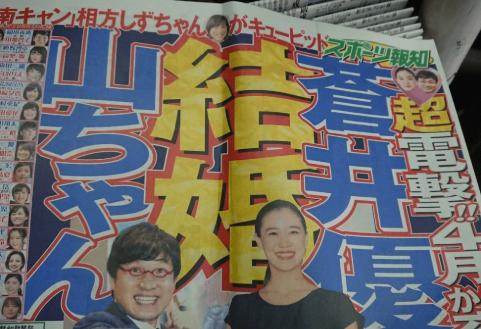 haru-journal.com