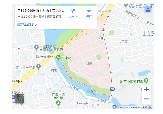 masamurai.com