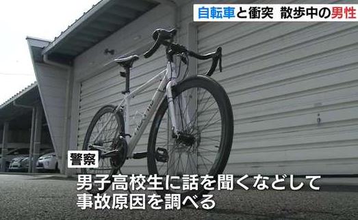 pasojii.blog.jp