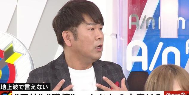 news.headlines.auone.jp