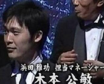 エンタメ芸能最新ニュース.com