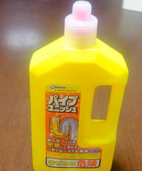 sos-mizu24365.com