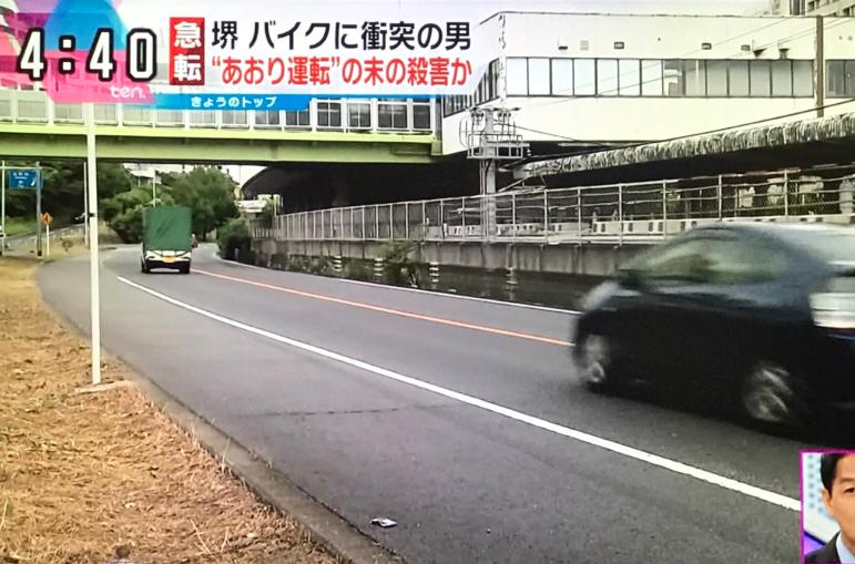 tiiki-no-jikenbo.com