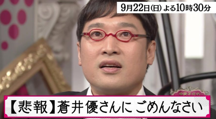 tv.nanda.tokyo