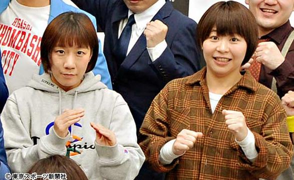 tokyo-sports.co.jp