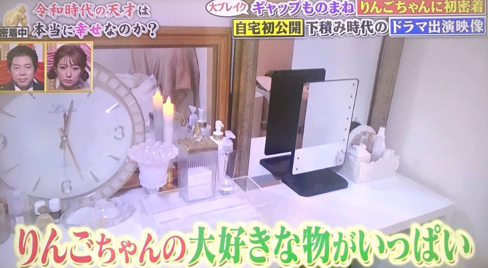 gj.hatenablog.jp