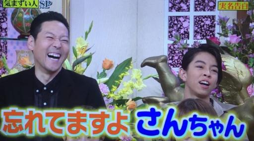 jiyuu-ni-karoyakani.com