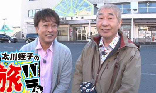cdn.tv-osaka.co.jp